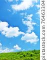 여름의 푸른 하늘과 신록의 초원 풍경 76463394