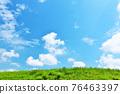 여름의 푸른 하늘과 신록의 초원 풍경 76463397