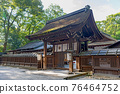 shimogamo jinja (shrine), gate, gated 76464752