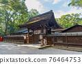 shimogamo jinja (shrine), gate, gated 76464753
