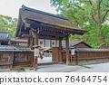 shimogamo jinja (shrine), gate, gated 76464754