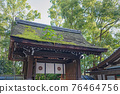 shimogamo jinja (shrine), gate, gated 76464756