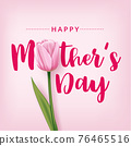 Happy mother's day card with pink tulip on a pink background 76465516