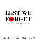 Anzac Day Banner with silhouette of soldier paying tribute and poppy flower, Vector 76465521