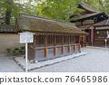 shimogamo jinja (shrine), kyoto, shrine 76465986