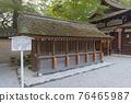 shimogamo jinja (shrine), kyoto, shrine 76465987