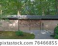 shimogamo jinja (shrine), votive picture, shrine 76466855