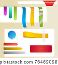Page Stickers, bookmarks, labels set. Collection of Template Blank elements for your design. Jpeg Illustration 76469098