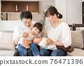 家庭 家族 家人 76471396