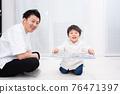 父親與孩子們玩拼圖 76471397