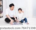 父親與孩子們玩拼圖 76471398