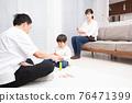 一個家庭在客廳放鬆身心 76471399