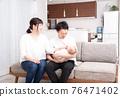 家庭 家族 家人 76471402