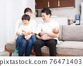 家庭 家族 家人 76471403