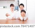 家庭 家族 家人 76471407