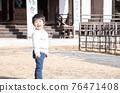 一個微笑的男孩 76471408