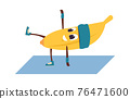 Cartoon banana doing yoga. Fruit character sport training on gymnastic mat. Yellow mascot exercising in gym. Isolated talisman performing asana pose. Vector fitness or Pilates workout 76471600
