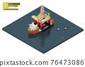 Vector isometric heavy lift cargo ship transporting oil rig 76473086