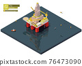 Vector isometric offshore drilling rig or oil platform 76473090