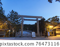 grand shrine at ise, otorii, Torii Gate 76473116