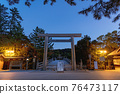 grand shrine at ise, otorii, Torii Gate 76473117