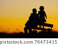 가을의 언덕 부모와 자식 76473415