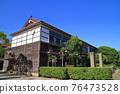 學校建築 木製校舍 小學 76473528