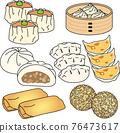 矢量 中式料理 中餐 76473617