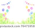翠綠 鮮綠 氣球 76473958