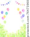 翠綠 鮮綠 氣球 76473960