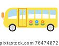 유치원 버스 76474872