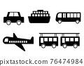 차량 아이콘 76474984