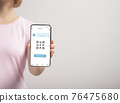 Lady showing mobile phone with Immune digital passport for covid 76475680