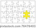 拼圖遊戲 76476403