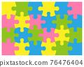 拼圖遊戲 76476404