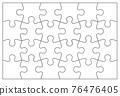 拼圖遊戲 76476405