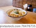 烏冬面 日本料理 日式料理 76476735