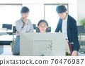 辦公室 個人電腦 電腦 76476987