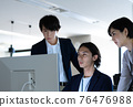 辦公室 個人電腦 電腦 76476988