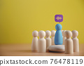 Leader or Coach Speaker Concept. Mentor Explaining Strategy with Team in Meeting Room. presenting by wooden peg dolls 76478119