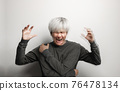 Conceptual Motion Blurred Photo of Crazy Person. Bipolar Disorder. Mental Health and Psychology Concept. Different of Emotions 76478134
