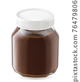 glass jar with chocolate cream isolated on white 76479806