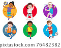 Children intently play sports that they are interested.  76482382
