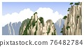 Chinese mountains landscape with big clouds on the morning sky. Realistic hand-drawn vector background. 76482784