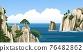 Beautiful summer seascape view with rocks, trees, blue sky, fluffy clouds, sea foam.  76482862
