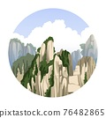 Chinese mountains landscape with big clouds. Asian nature. 76482865
