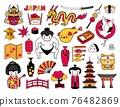Set of kawaii japanese cartoon stickers. Geisha, sushi, pagoda; sumo wrestler, bonsai, puffer fish and dragon. 76482869