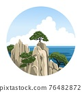 Sea rock with a tree on top. Chinese seascape. Ocean view.  76482872