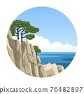 Sea rock with a tree on top. Chinese seascape. 76482897