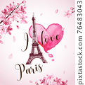 Eiffel Tower and flowering cherry branch 76483043